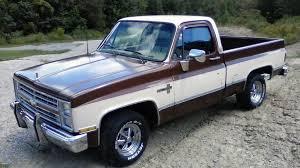 1986 Chevrolet C10 Pickup | T17 | Louisville 2016