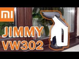 Ручной «робот» <b>Xiaomi jimmy</b> vw302 для <b>мойки</b> окон и зеркал ...