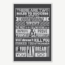 Success Posters Two Rules Of Success Poster Art Motivational Posters For Room