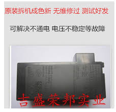 No longer basically superior to photographic products, this company, founded in 1937, additionally maintains to. Usd 6 52 Canon K30302 Power Box Mx318 308 Mp198 All In One Printer Ac Power Adapter 24v Wholesale From China Online Shopping Buy Asian Products Online From The Best Shoping Agent Chinahao Com
