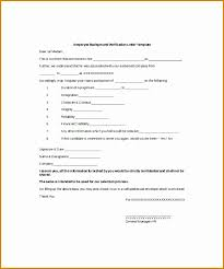 5 Sample Work Verification Letter Besttemplates Besttemplates