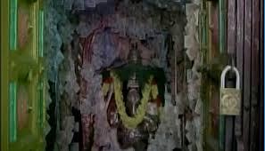 essay on lord ganesha ganesh festival essay in marathi ddns net who is lord ganesha birth story ganesh festival essay in marathi ddns net who is lord ganesha birth story