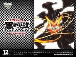 Serebii.net's Official Advent Hintergrund - Pokemon Hintergrund (17734612)  - Fanpop
