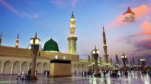 ek hoon muslim haram ki pasbani ke liye essay urdu essays on aik hon muslim haram ki pasbani k liye in