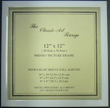8 by 12 picture frame 8 x 12 photo frame