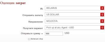 Системы денежных переводов в Беларуси money gram by Рассчитать стоимость денежного перевода можно на сайте сервиса money gram