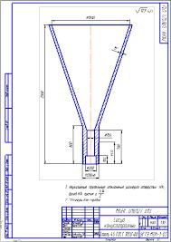 Адсорбер установки модульной для очистки буровых сточных вод БСВ   670 руб