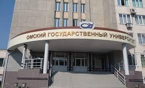 Купить диплом в Омске Цены на дипломы в Омске ry diplomer com купить диплом в Омске