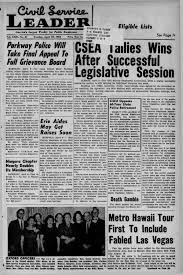 Csea 830 Salary Chart After Successful Legislative Session Csea I Allies Wins Qmsl