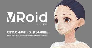 無料3Dキャラクターメイカー「VRoid Studio」2018年7月末に公開決定! - pixivision