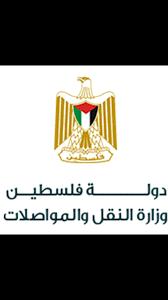 وزارة النقل والمواصلات - Home