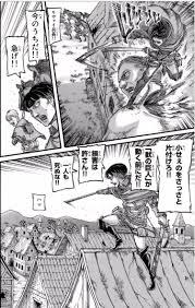 漫画進撃の巨人のリヴァイを23巻まで徹底考察ネタバレ注意