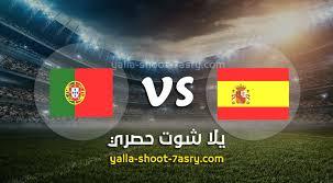 موعد مباراة إسبانيا ضد البرتغال بث مباشر فى تمام الساعة : Mjfufdqdlfyckm