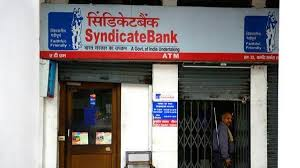 Syndicate Bank Syndicate Banks Q4 Profit At 128 Crore