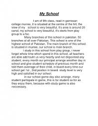 cover letter essay on school life essay on school life for class  cover letter essays on my school essay heroism example essayessay on school life