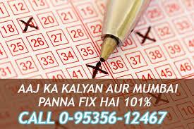 Oc Number Mumbai Chart Satta Matka Kalyan Mumbai Satta Matka Matka Result
