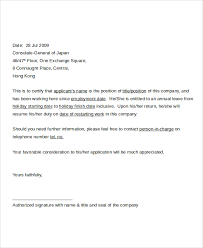7 Sample Vacation Request Letters Pdf Doc Apple Pages Sample
