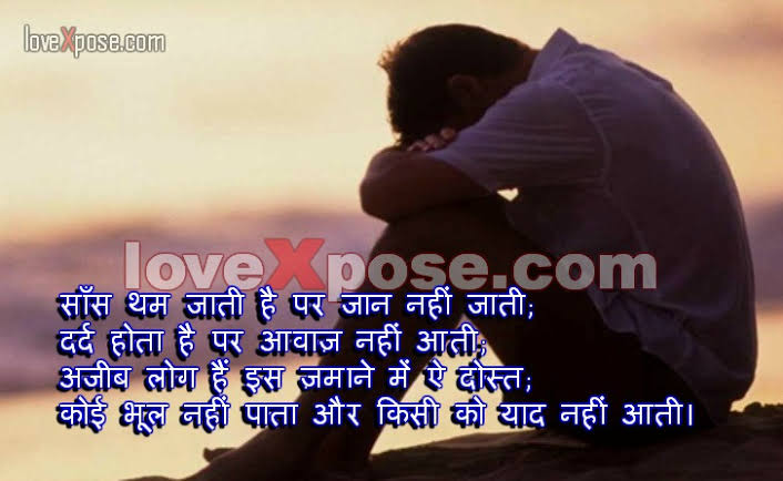 miss you sms for girlfriend in hindi