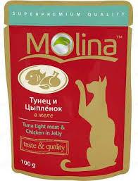 <b>Molina</b> (Тайланд)