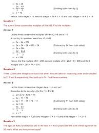 ncert solutions for maths class 8 chapter 2 exercise 2 2