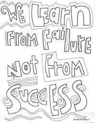 Growth Mindset Coloring Pages Free Yahoo Canada Search Results