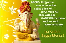ganesh chaturthi comments graphics jai shree bappa morya