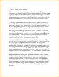 cover letter graduate school admissions essay examples sample mba  sample personal essays for college coursework academic service mba leadership application statement