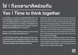 <b>Yes</b>, <b>time</b> to think together - TCDC — Google Arts & Culture