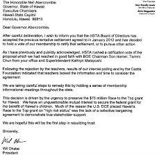 Business Offer Letter Template Unique Agreement Proposal Letter Pics