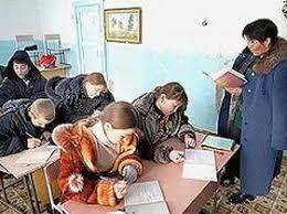 Картинки по запросу школы  дети  мерзнут