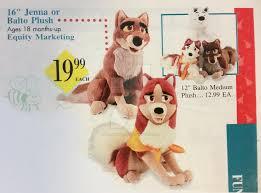 original toys r us ad for balto plushies by lilmisu