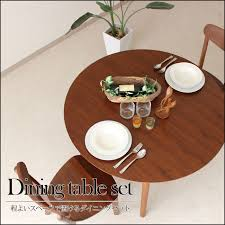 dining table set 2 person seat width 105 cm round table circle nordic wood walnut 3 point set dining 3 piece set 2 people for dining table simple brown