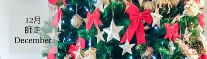 December Summary Of Seasonal Vegetables And Seafood List