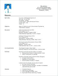 Best Resume Format For College Students Toyindustry Info