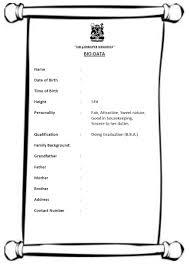 marriage biodata format for muslim girl best template marriage biodata format for muslim girl 10 steps to write a good marriage biodata shaadionline