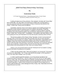 most embarrassing moment essay my most embarrassing moment essay