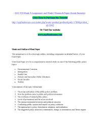 essay about european union google scholar