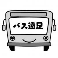 バス かわいい無料イラスト使える無料雛形テンプレート最新順素材ラボ