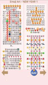 Emoji Art App