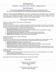 Resume For Office Assistant Unique Sample Resume For Office Assistant With No Experience Impressive