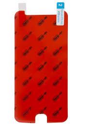 <b>Гибридное защитное</b> стекло для Philips S260 <b>RED</b> LINE ...