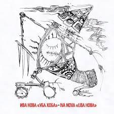 «<b>Ива Нова</b>» показала свое альтер-эго в «<b>Уба</b> Хоба»