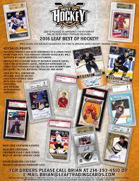 Trading Card Design 2016 Leaf Best Of Hockey Leaf Trading Cards