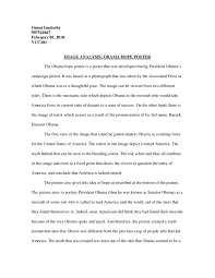 essay about barack obama essay essay about barack obama essay  visual analysis of obama hope poster by omon imolorhe issuu