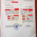 Востребованный диплом второе высшее образование получаем в Чехии