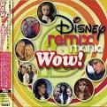 Wow! Disney Mix Mania