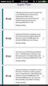 Vodafone Recharge Plans Rs 148 Vs Rs 348 Vs Vs Rs 398 Plans