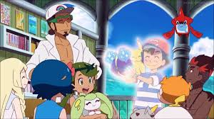 Review Pokemon SM Ultra Adventures Episode 2 Eng Dub Nebby the ...