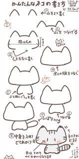 猫のイラストあなたにも描ける画像集めてみました 猫画像どっと 猫ブログ
