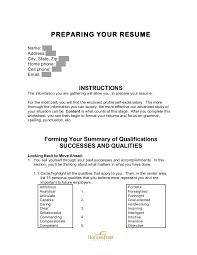 Preparing your resume worksheet
